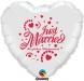 F1.1 - Folienballon Just Married weiß mit roter Schrift
