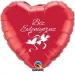 F6 - Folienballon türkisch rot